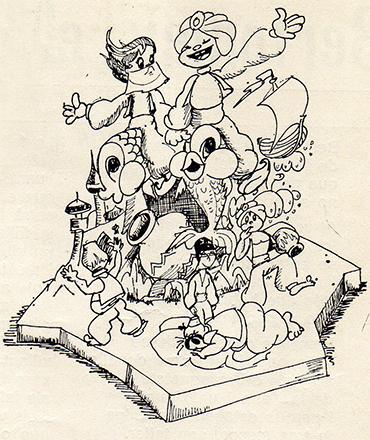 AÑO 1977 web