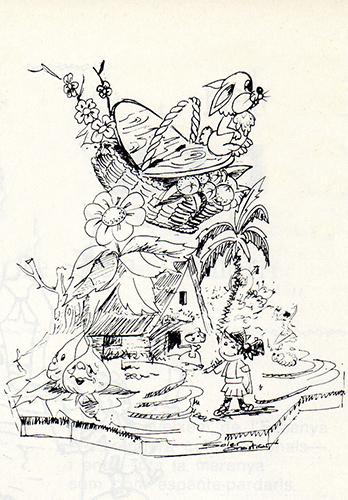 AÑO 1979 web