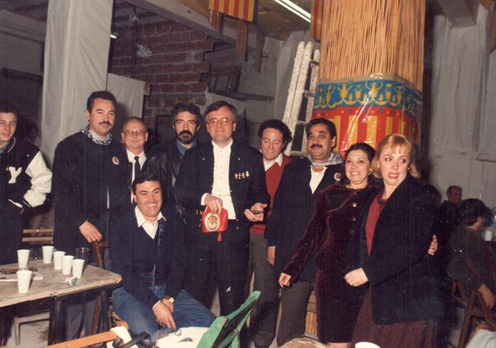 Año 1991